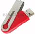 Swivel Personalized USB Drives