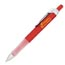 Promo Ballpoint Pens, Translucent Orange, Black, Red, Blue, Green